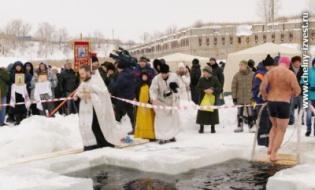 Когда и где в Челнах освятят воду на Крещение