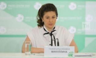 Проведение Кубка конфедераций повышает узнаваемость Татарстана